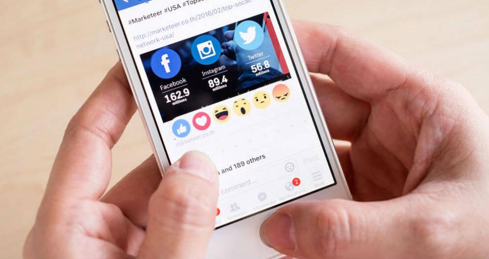 Publicar más de la cuenta en internet: Un hábito peligroso que puede salir muy caro